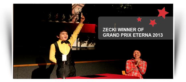 winner2013